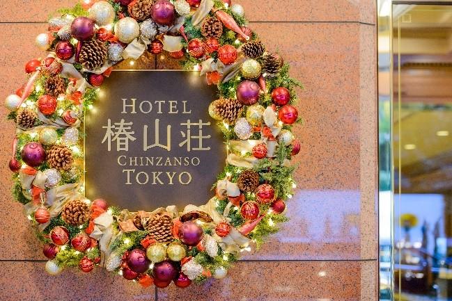 """【ホテル椿山荘東京】シーンに合わせて選べるクリスマス限定ステイプランや、 """"サンタに会える""""特別イベントを提供"""