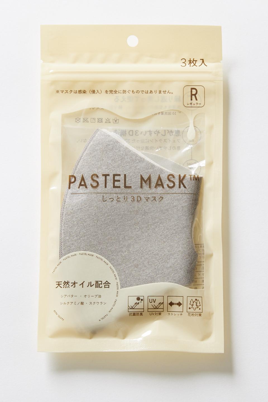 大ヒット中の『洗えるマスク』にイオン共同企画の新製品登場!! 「天然オイル配合 PASTEL MASK(パステルマスク)」