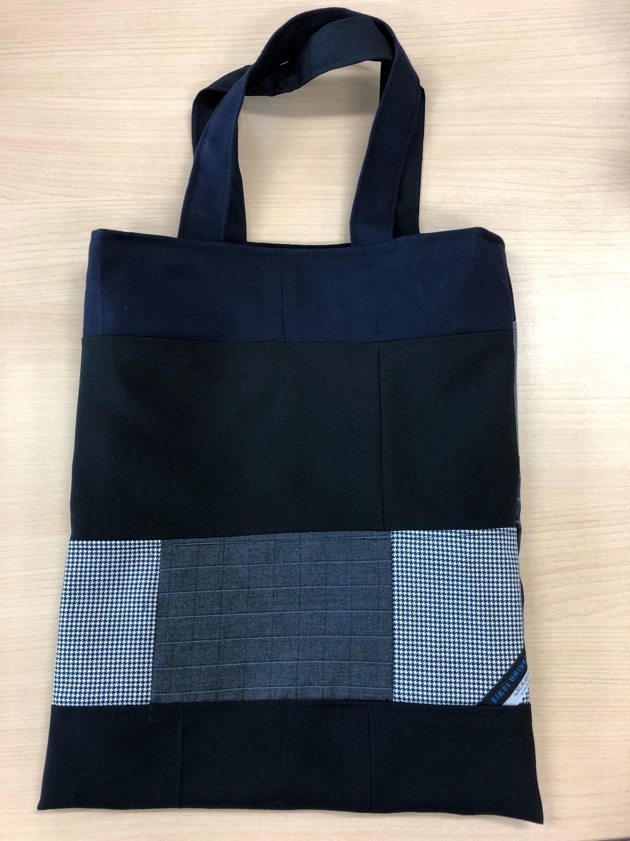 叡啓大学が地元企業等とコラボし、学生服の残布を活用したバッグを製作!