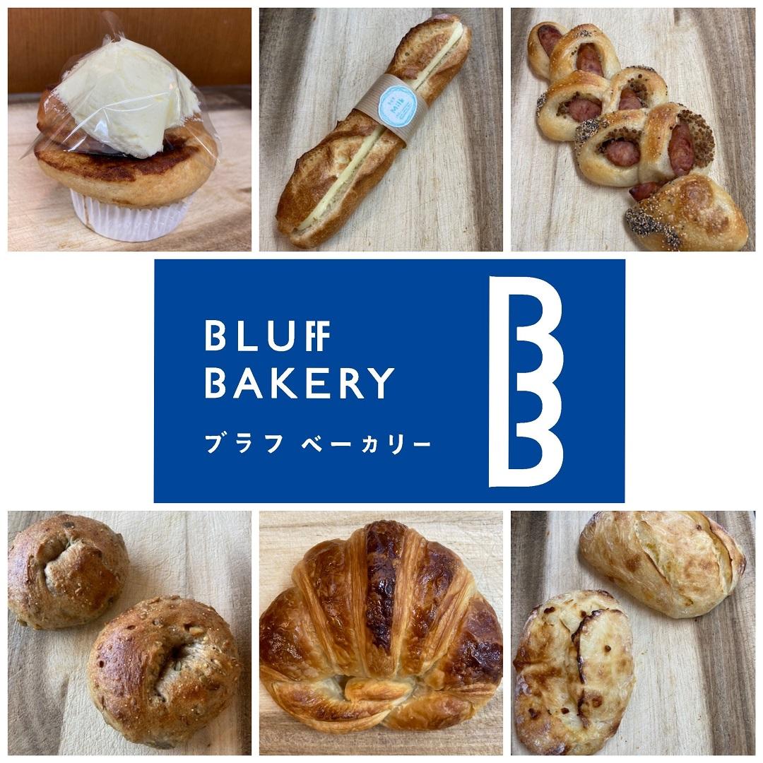 横浜・元町で人気の<ブラフベーカリー>が、横浜高島屋に期間限定で出店!!人気のキャロットケーキからミルクスティックまで約30種類が店頭に!!