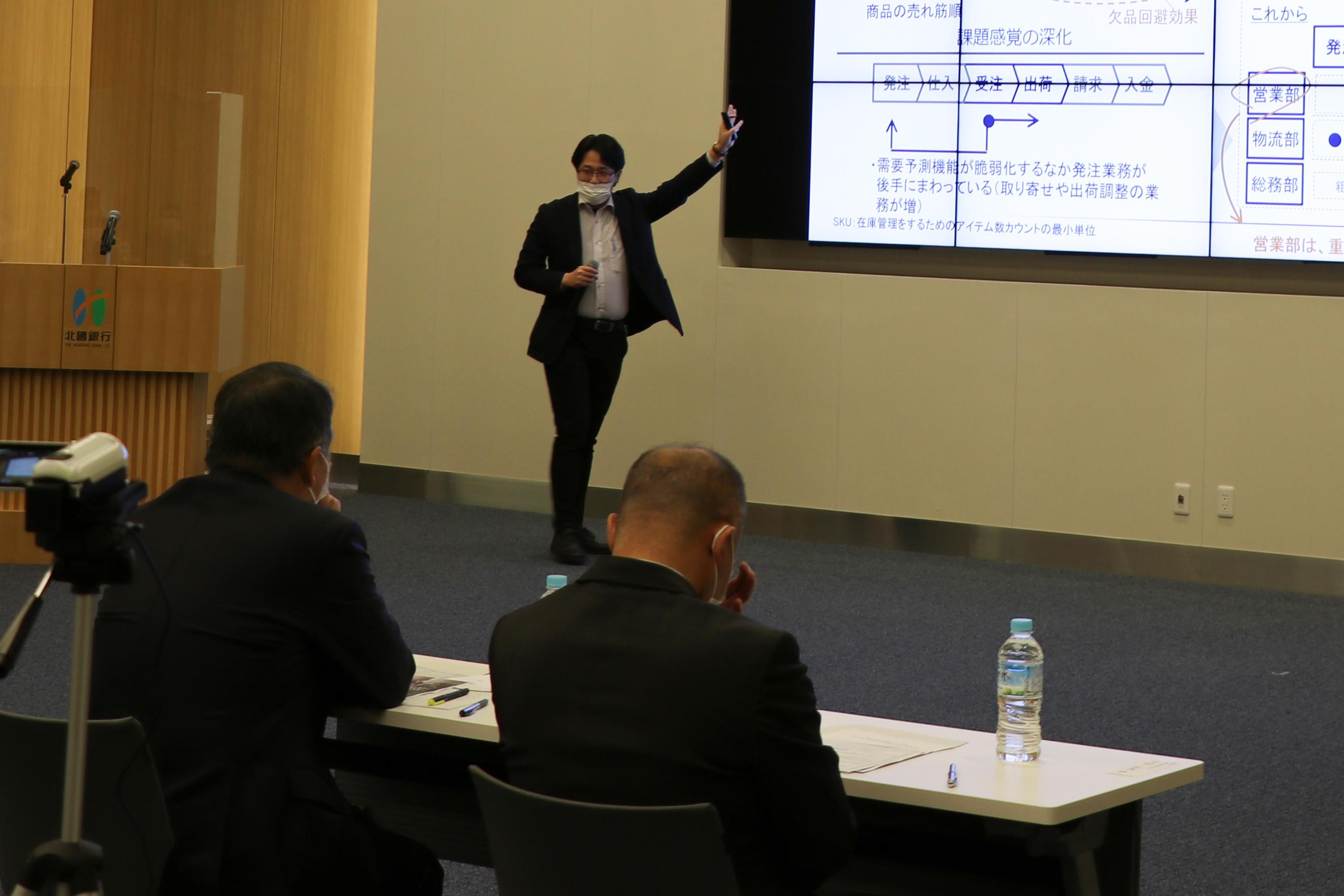 金沢大学が令和2年度「共創型企業・人材展開プログラム」研究発表会(修了式)を開催 -- 都市部の優秀な人材を石川県内の企業とマッチング、地域産業の発展をサポート