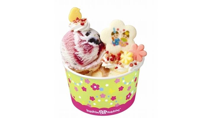 B-R サーティワン アイスクリーム株式会社