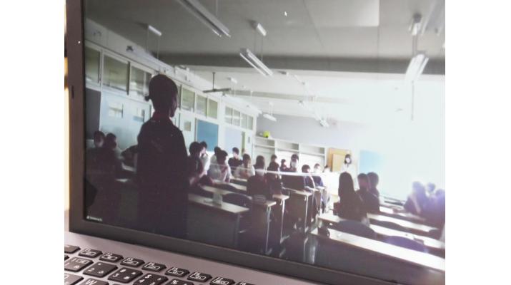北海道科学大学