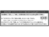 株式会社 経営者JP