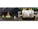 阪急阪神ビルマネジメント株式会社