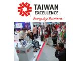 台湾貿易センター