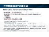 イントサイト・サイバー・インテリジェンス・インク日本支社