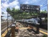 塩尻市観光協会
