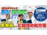 松井証券株式会社