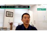 メディカル・データ・ビジョン株式会社