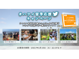 Study Hawaii Educational Consortium