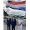 駐日オランダ王国大使館