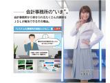 株式会社 日本デジタル研究所(JDL)