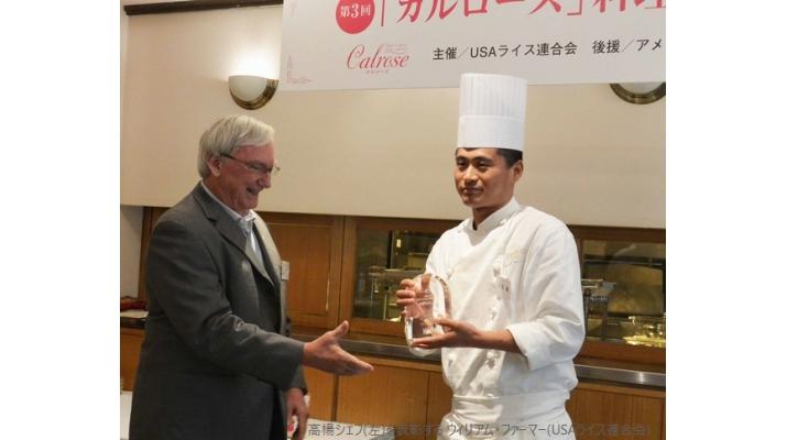 USAライス連合会 日本代表事務所