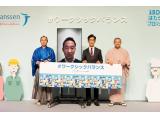 ヤンセンファーマ株式会社