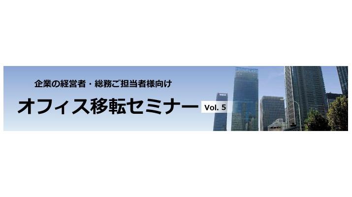 三幸エステート株式会社