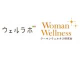 ウーマンウェルネス研究会supported by Kao