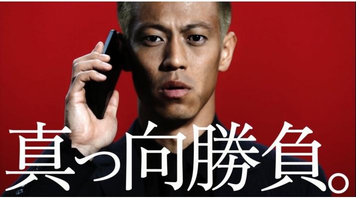 変わっ 楽天 モバイル た cm 米倉涼子「楽天モバイル」うるさい!嫌い!ビックリ!/似ているCMと世間の評判は?