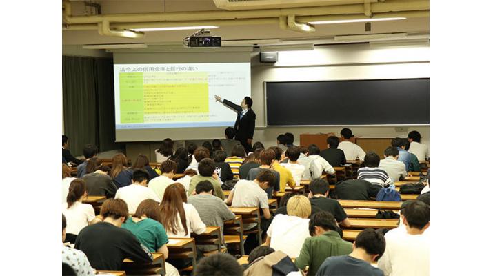 神奈川大学
