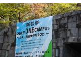 京都産業大学