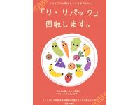 札幌学院大学 入試日程