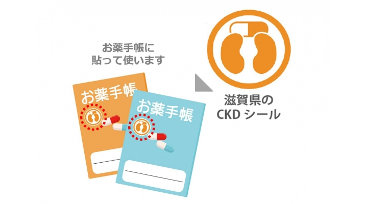 特定非営利活動法人 腎臓サポート協会